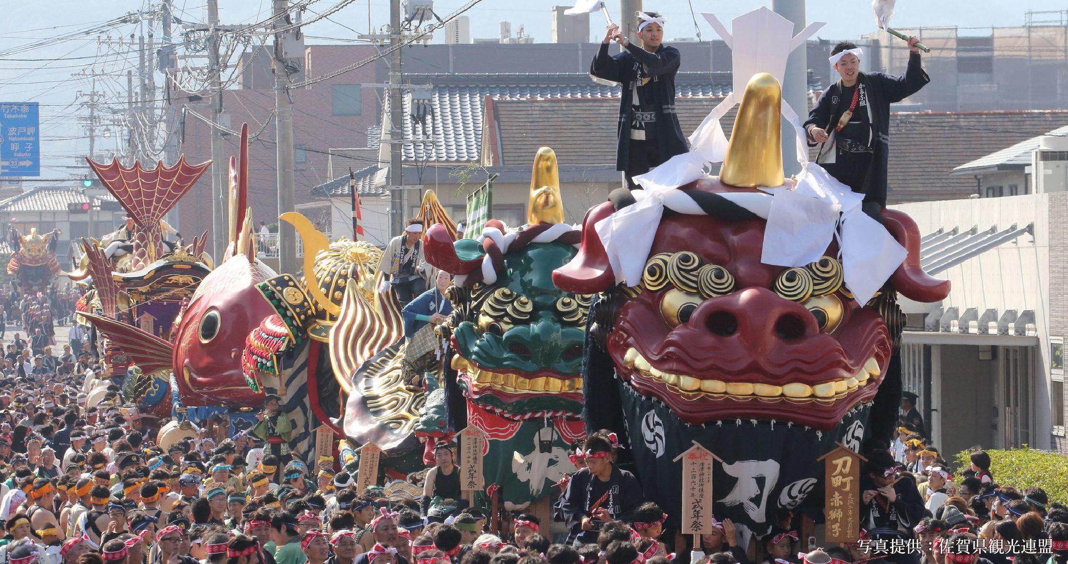 佐賀県唐津市秋季例大祭 「唐津くんち」